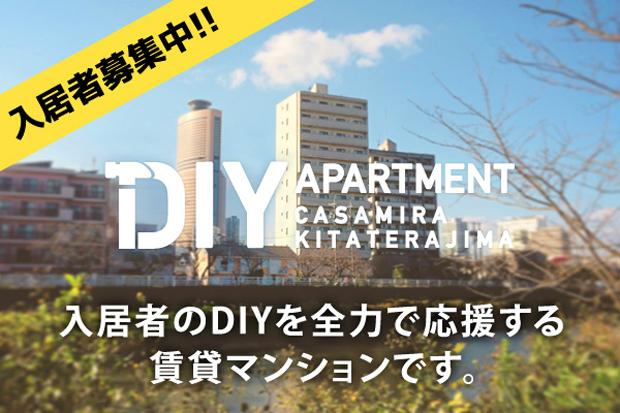 DIY Apartment